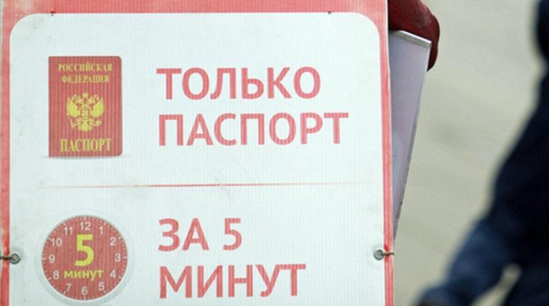 В Петербурге обчистили микрофинансовую организацию. Фото: Baltphоto/ Дарья Иванова
