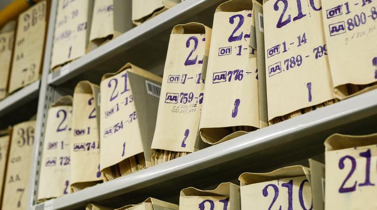 К архивным документам в Петербурге 10 марта откроют доступ