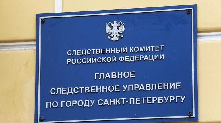 К чиновникам Росимущества по Петербургу пришли с обысками