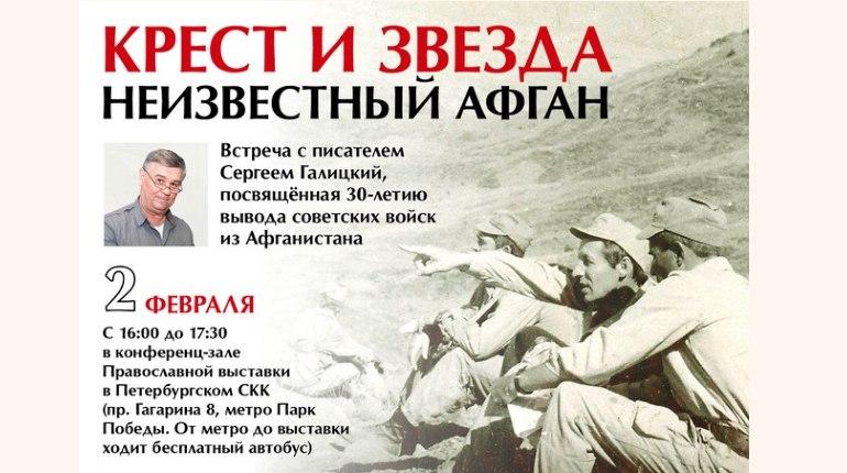 Фото: Личный архив Сергея Галицкого