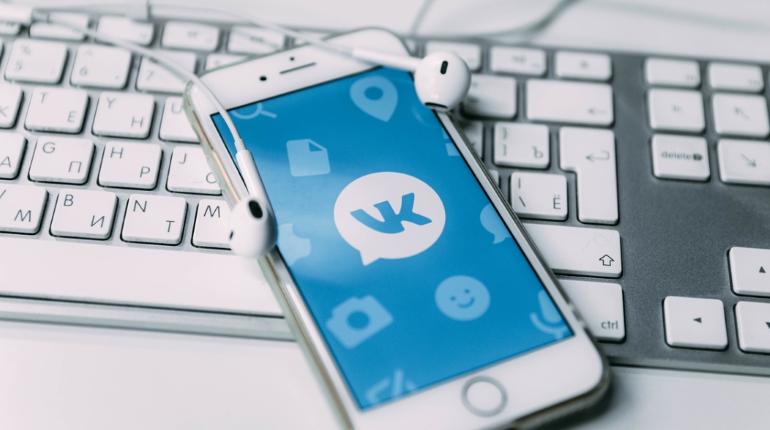 Пользователи «ВКонтакте» не смогли отсудить у соцсети 100 тысяч рублей