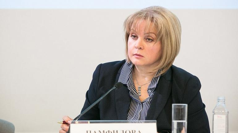 Памфилова заявила, что выборы в России прошли без нарушений