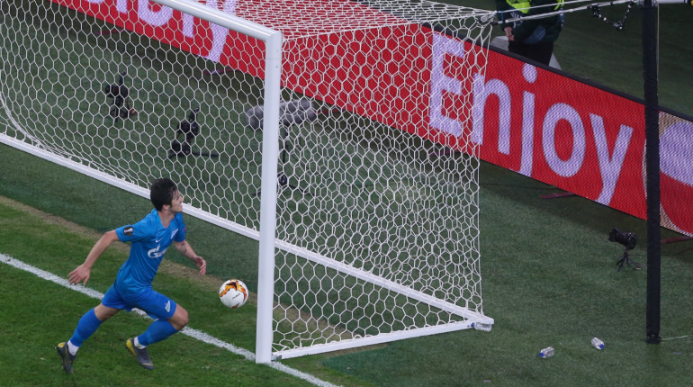 Гол забил Сердар Азмун. Фото: Twitter