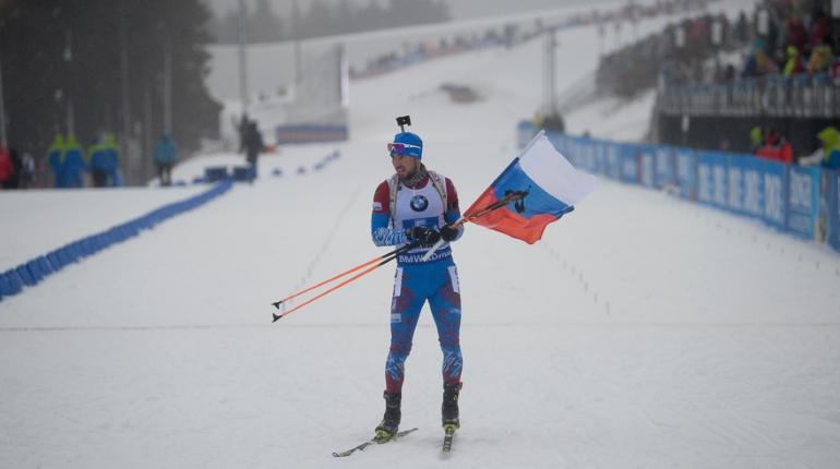 Российская сборная заняла второе место на чемпионате Европы по биатлону