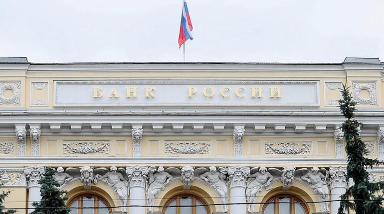 Центробанк отозвал лицензии у банка «ИРС» и Заубер Банка