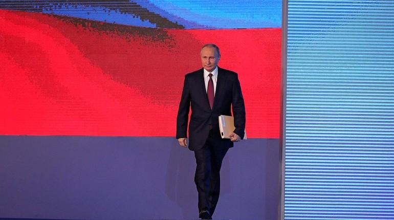 Сегодня Путин выступит с посланием Федеральному собранию
