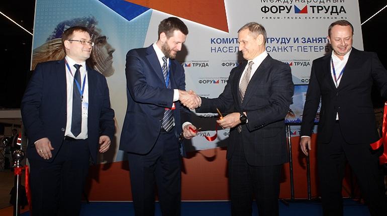 В Петербурге запустили нацпроект по повышению производительности труда