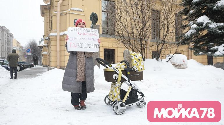Плохая уборка снега на Петроградской вывела мам с колясками на пикеты