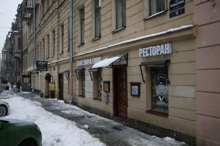 Рестораны покидают шумную улицу Рубинштейна