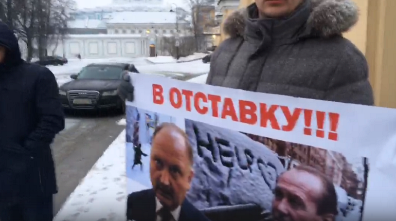 Пикет за отставку Бондаренко и Рублевского. Фото: Сделай район лучше