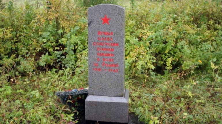 Захоронение в Луизино. Фото: lenww2.ru / Книга Памяти Великой Войны