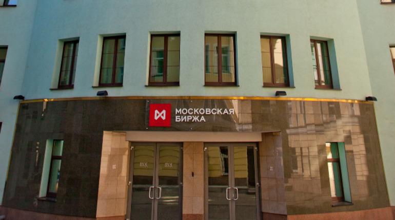 Московская биржа. Фото: wikipedia.org