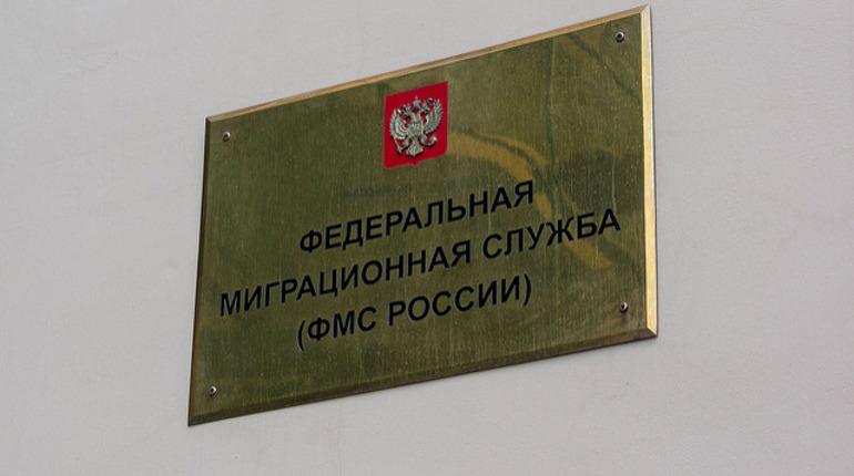 Приток украинских мигрантов в Россию резко пошел на спад. Фото: flickr.com