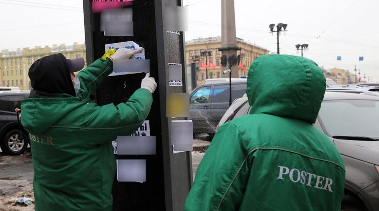 В Петербурге прекратили автодозвон на номера борделей