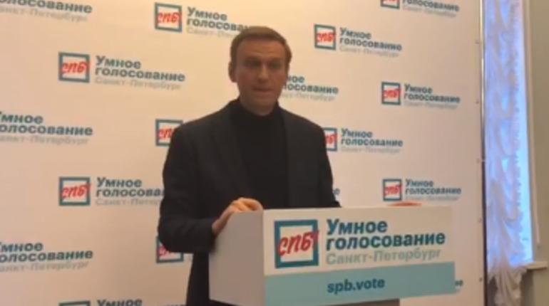 Электронные адреса петербургских участников «Умного голосования» слили в Сеть