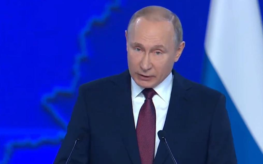 Путин: бюджет в 2018 году получил 70 млрд от доходов резервных фондов