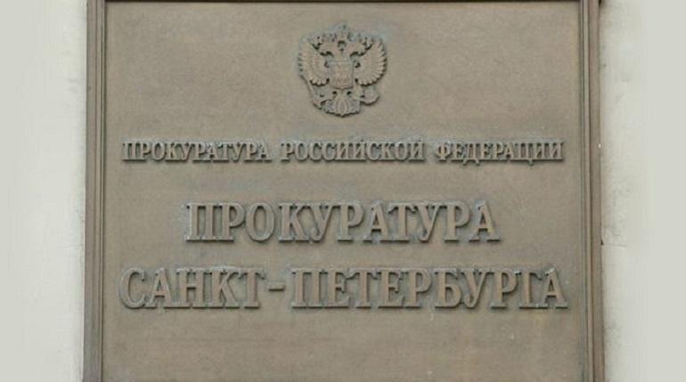 В российский бюджет вернётся более 6 млн рублей
