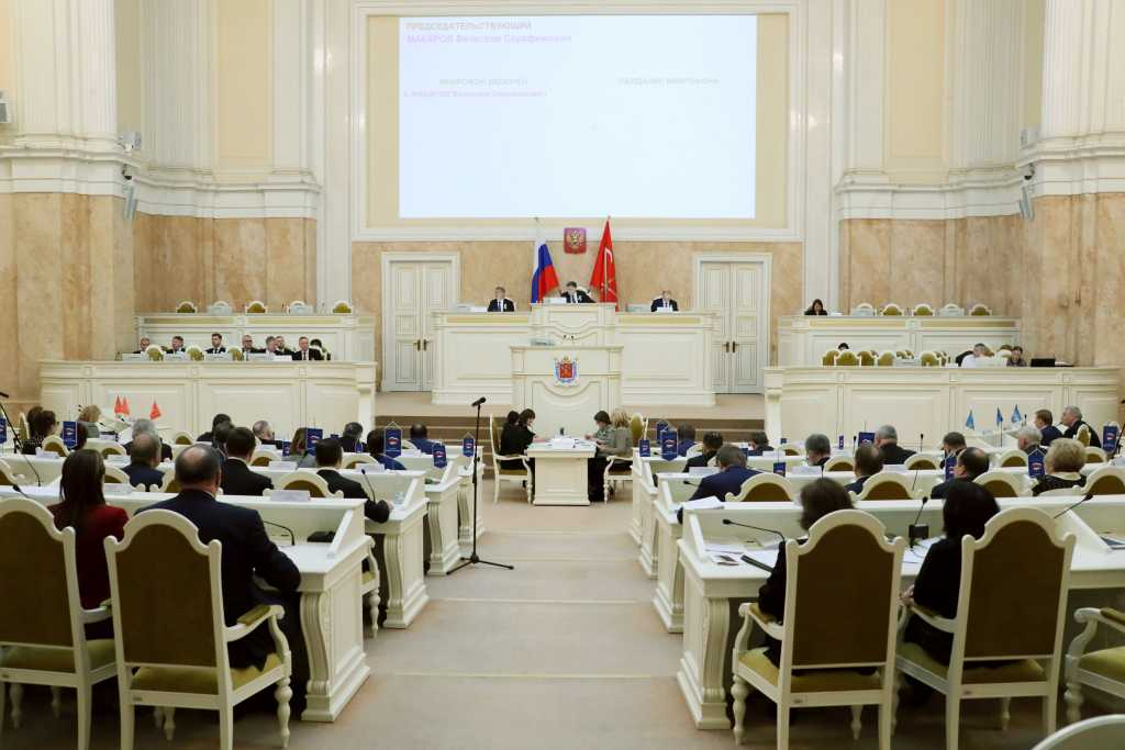 Заседание Законодательного собрания Петербурга. Фото: assembly.spb.ru
