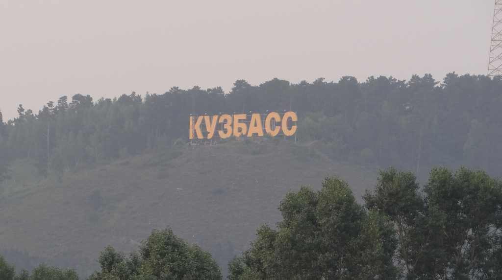 СК начал проверку после гибели горняка в шахте Кузбасса