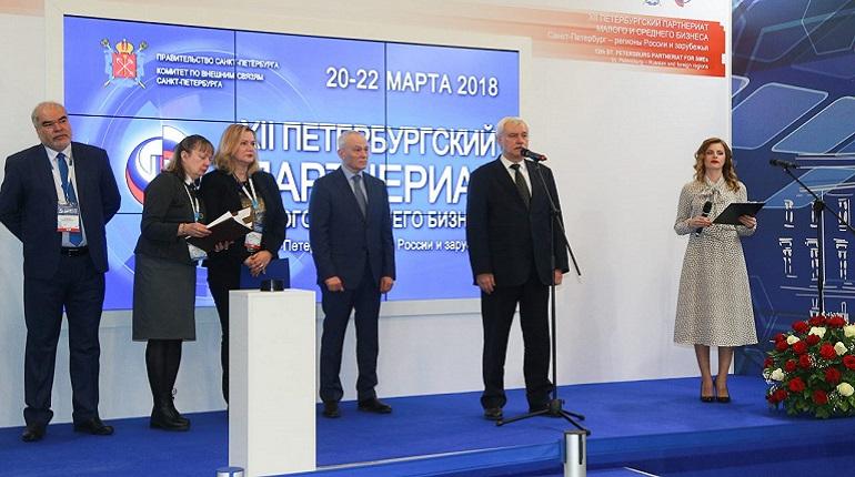 Петербуржцам расскажут о Партнериате малого и среднего бизнеса
