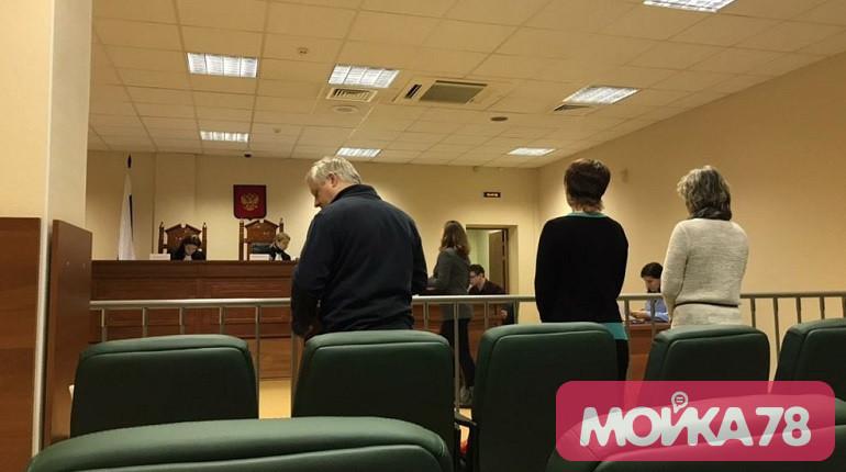 Судебное заседание в Санкт-Петербургском городском суде. Фото: Мойка78