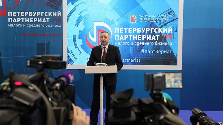 Беглов на партнериате малого и среднего бизнеса. Фото: gov.spb.ru
