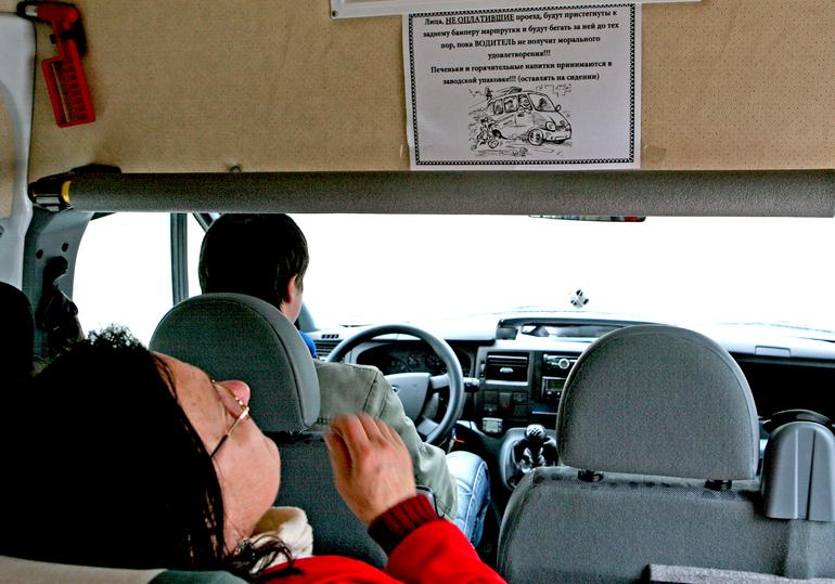 Прокуратура требует ГУП «Пассажиравтотранс» проверять маршрутки перед отправлением