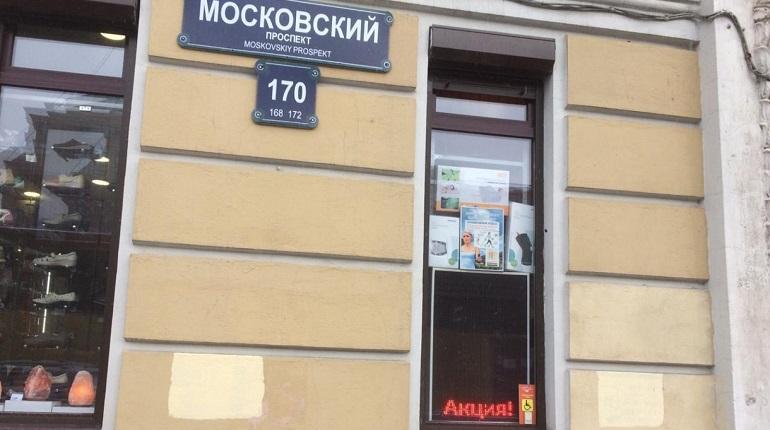 В Петербурге закрасили граффити с контактами наркодилеров