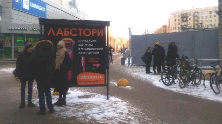 Серезлеев выслал ревизора к щиту у «Приморской»