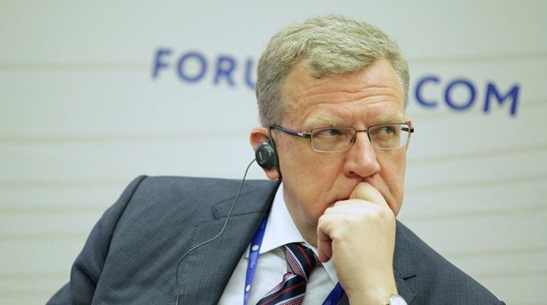 Кудрин прокомментировал возможность «социального взрыва» в РФ из-за бедности