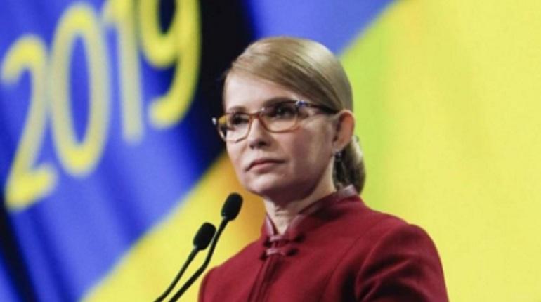 Юлия Тимошенко заявила о процессе ликвидации Украины