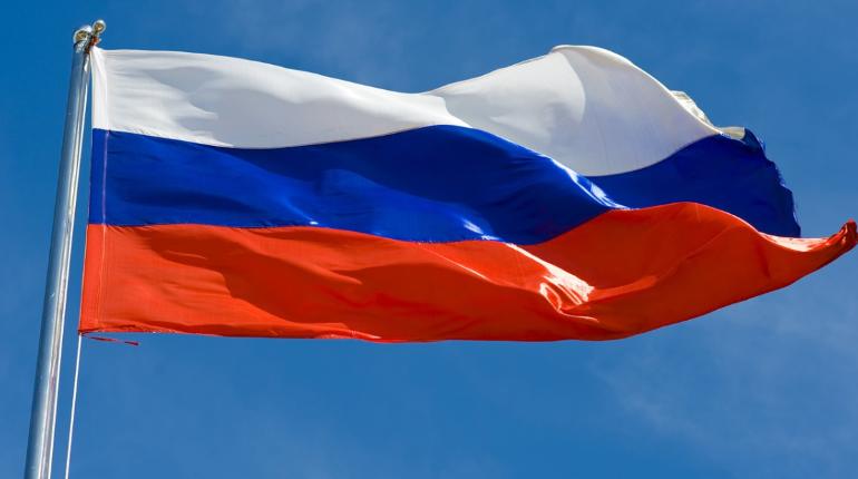 Флаг России. Фото: https://pixabay.com