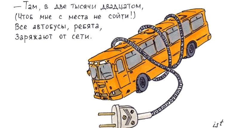 Художник нарисовал транспортное будущее Петербурга