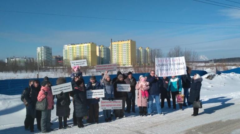 Протест дольщиков