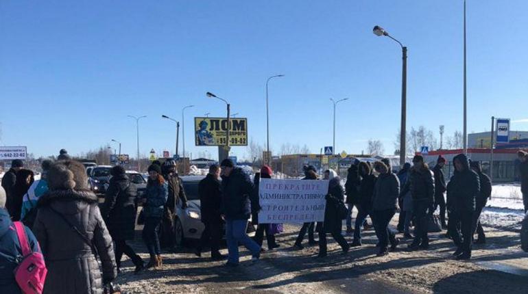 Протест дольщиков ЖК