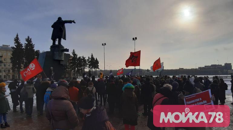 Власти Петербурга не стали согласовывать митинг против поправок к Конституции