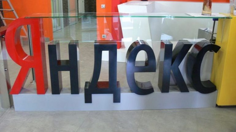 «Яндекс» в Минске заблокировали люди в чёрном