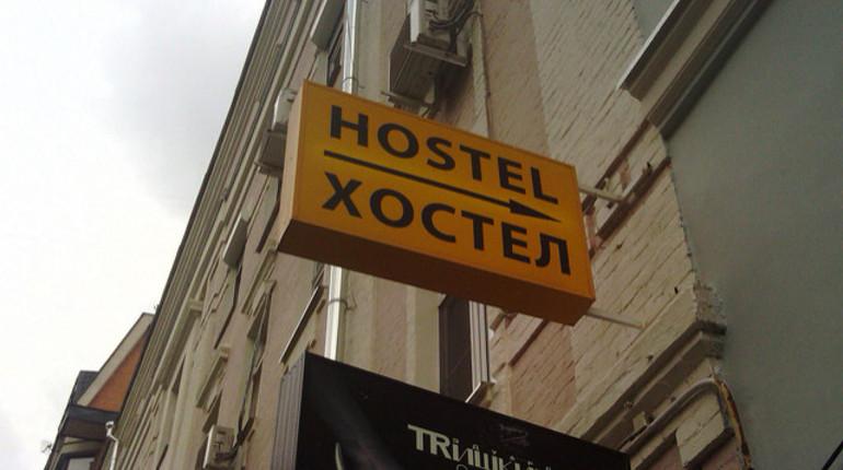 В Петербурге хостелы начали массово распродавать на фоне пандемии