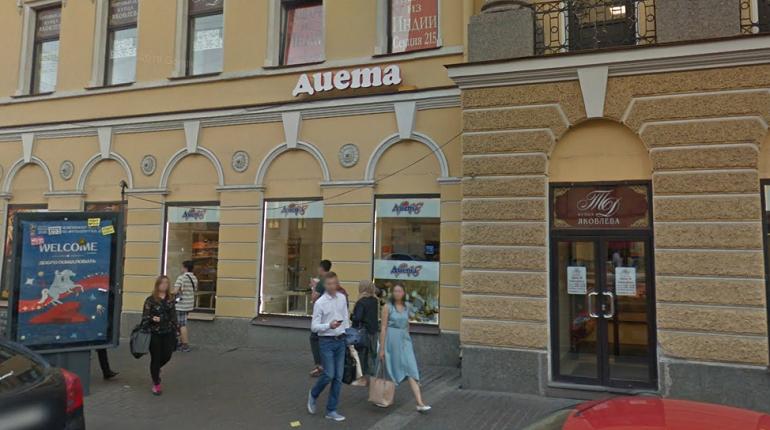 abd8456c36250 В Петербурге закрылся последний магазин «Диета-18»