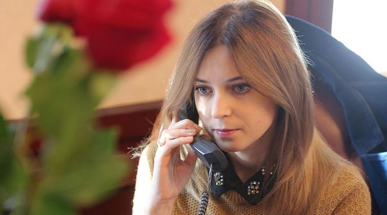 Депутат Наталья Поклонская. Фото: vk.com/nv_poklonskaya