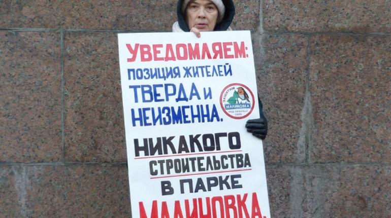 На площади Ленина развернулся «зеленый» митинг