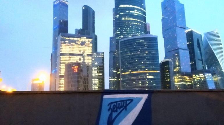 Граффити с флагом