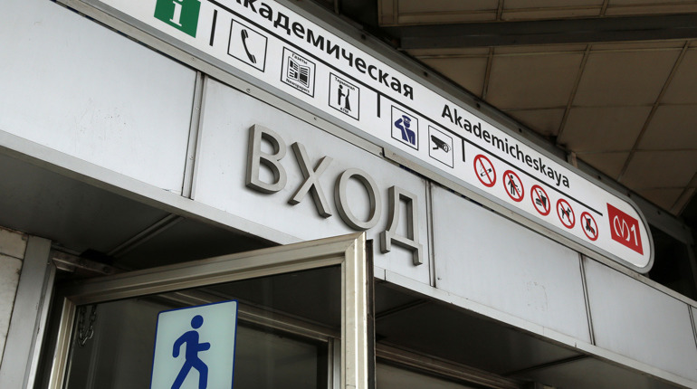 Пропавших в Саперном подростков нашли у метро в Петербурге