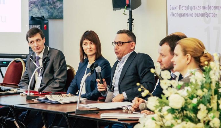 В Петербурге пройдет конференция «Корпоративное волонтерство»
