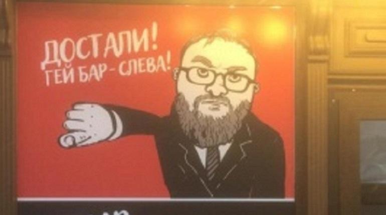 Милонов прокомментировал свое появление в рекламе петербургского бара
