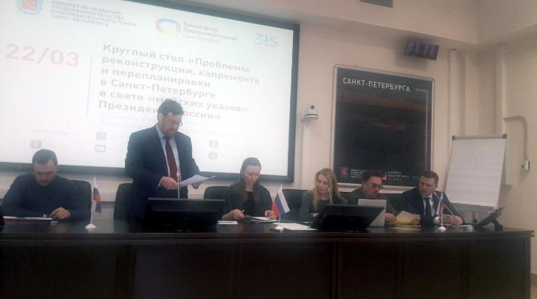 Заседание по закону Хованской. Фото: Мойка78