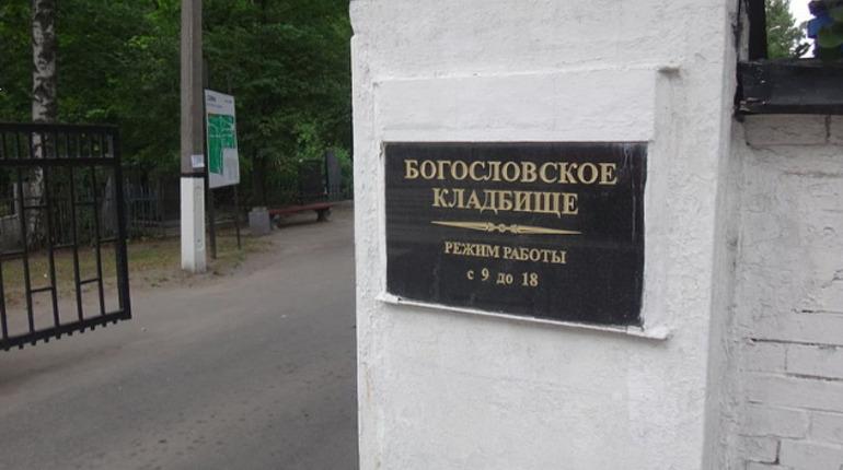На Богословском кладбище найден труп со свидетельством о рождении