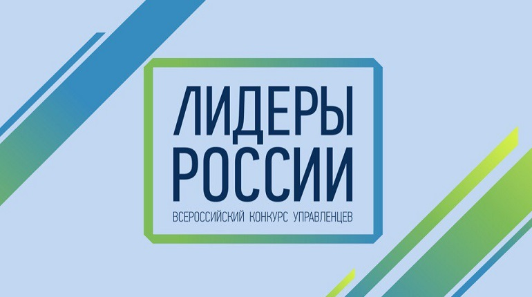 Полуфинал «Лидеров России» и митинг КПРФ: события 8 февраля