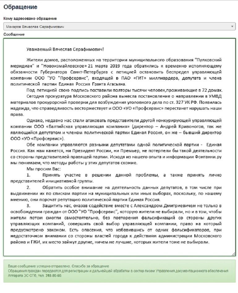 Регистрация ооо московский район декларация 3 ндфл пенсионерам образец