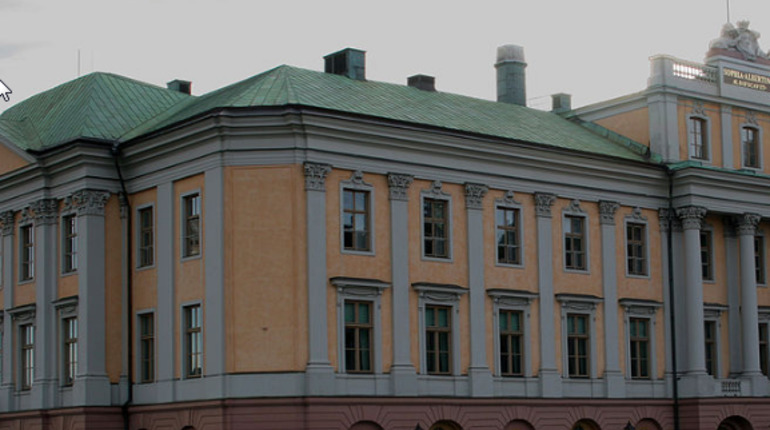 МИД Швеции. Фото: wikipedia.org